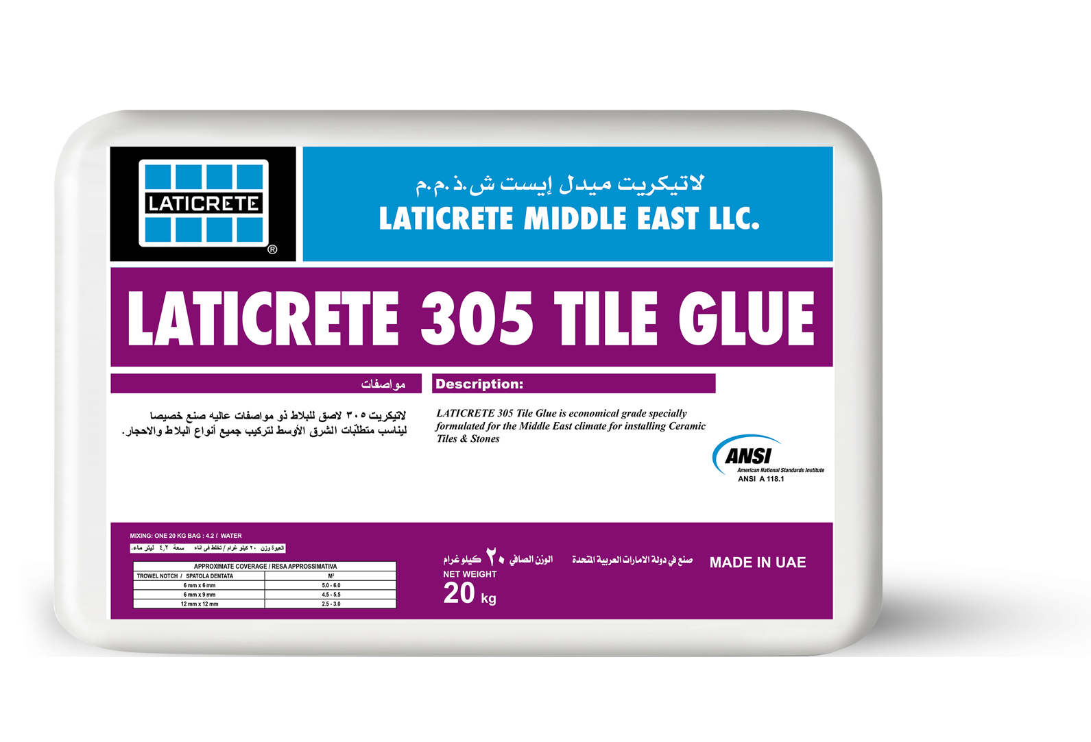 Laticrete<sup>®</sup> 305 Tile Glue >