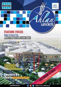 Ahlan-June 2017